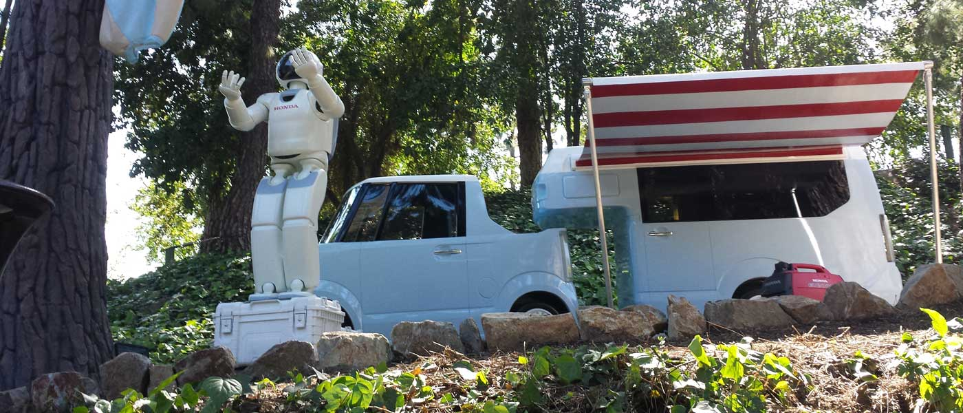 1st Look ASIMO Added to Disneyland Autopia