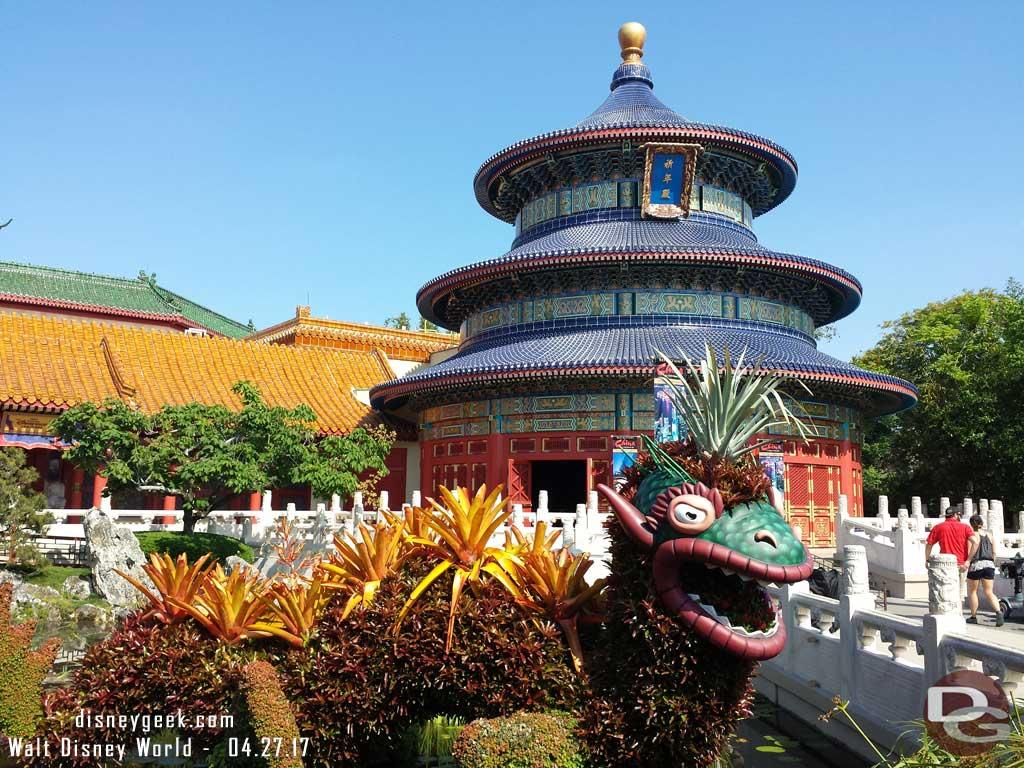 China Dragon Topiary