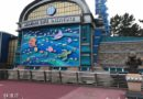 Nemo & Friends SeaRider @ Tokyo DisneySea Pictures – Status as of 4/18