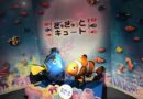 Osaka Aquarium Kaiyukon – Finding Nemo Inspired Exhibit (Daynah Discovery)