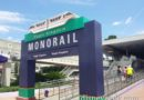 Magic Kingdom Express Monorail back in service by time we reached TTC