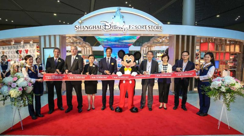 Shanghai Disney Resort - Hongqiao Airport Dedication