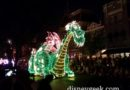 #Disneyland Main Street Electrical Parade – Pete & Elliot