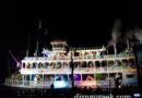 Mark Twain – Disneyland Fantasmic Finale