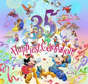"""Tokyo Disney Resort 35th """"Happiest Celebration!"""" Programs from April 15, 2018 to March 25, 2019"""