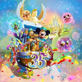 """""""Dreaming Up""""at Tokyo Disneyland"""