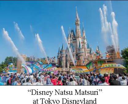 """""""Disney Natsu Matsuri"""" at Tokyo Disneyland"""
