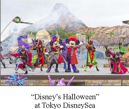 """Disney's Halloween"" at Tokyo DisneySea"