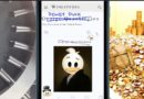 DuckTales Theme Song As Told By Emoji