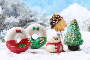 Christmas F&B