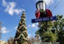 Buena Vista Street Christmas Tree at Disney California Adventure