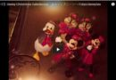 Video Find: Tokyo DisneySea – Christmas Kaleidoscope