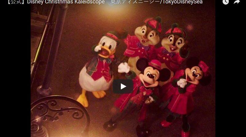 Tokyo DisneySea - Christmas Greeting