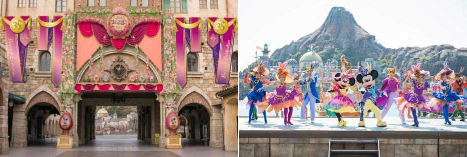 DisneySea Easter 2018