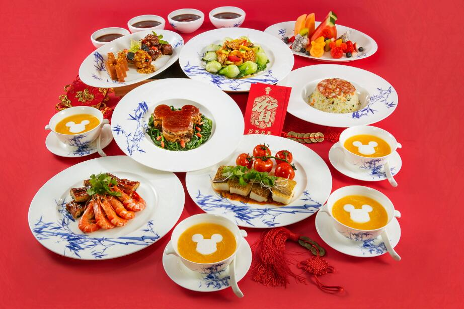 Shanghai Disneyland - Chinese New Year