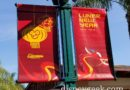 Lunar New Year banners line Downtown Disney