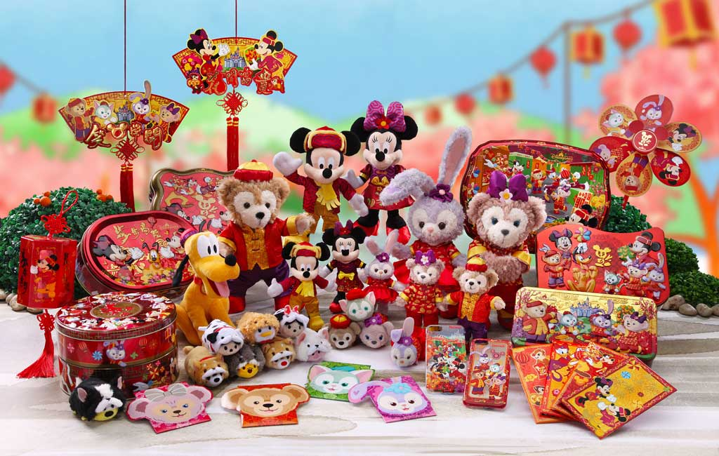 Hong Kong Disneyland Chinese New Year - Year of the Dog (2018)