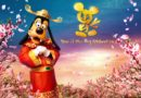 Year of the Dog celebrations at Hong Kong Disneyland Resort usher in a spectacular year of non-stop Disney magic