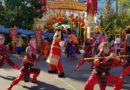 1st Look @ 2018 Lunar New Year Celebration at Disney California Adventure (several pictures)