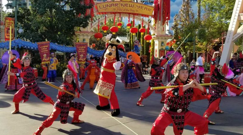 2018 Lunar New Year - Mulan Procession - Featured