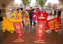 Shanghai Disney Resort Commemorates Year of the Dog with Traditional Chinese New Year Celebrations