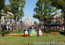 Shanghai Disneyland Castle from Mickey Avenue & Some Spring Eggs