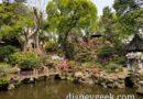 Shanghai City Visit – Yuyuan Garden Area