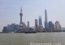 Shanghai City Visit – The Bund