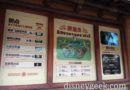 Shanghai Disneyland Adventure Isle wait times at 10:30am