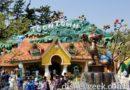 Tokyo Disneyland Toontown Visit