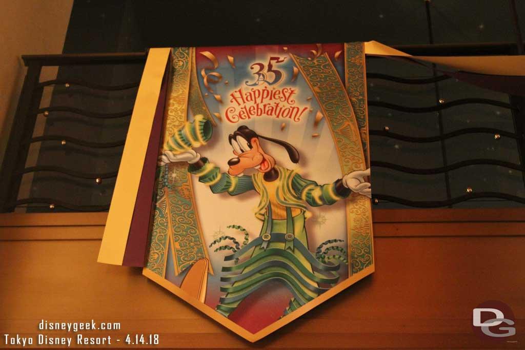 Tokyo Disneyland 35th Anniversary Banner at Disney Ambassador Hotel