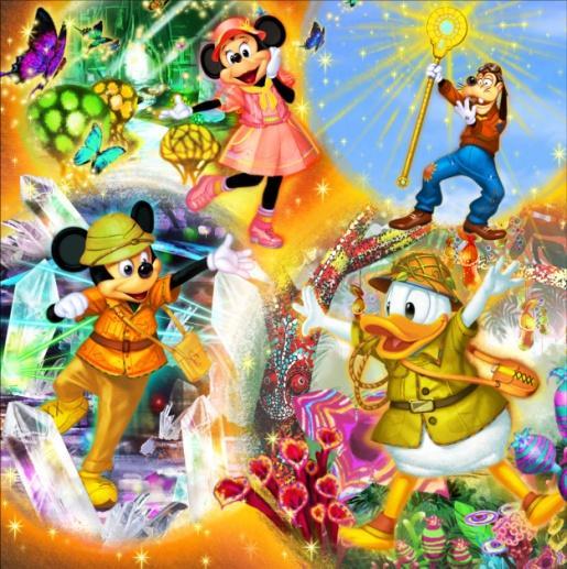 Song of Mirage Tokyo DisneySea