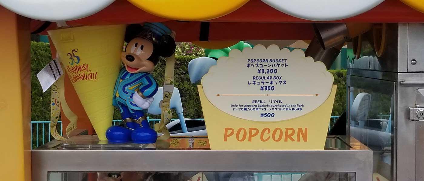 Tokyo Disney Resort Popcorn Buckets (April 2018 – Pictures & Information)
