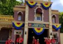 Hook & Ladder Co performing at Disneyland