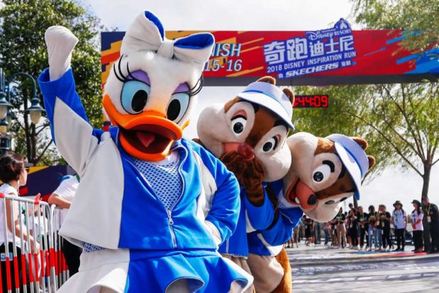 Shanghai Disney Resort - Disney Inspiration Run