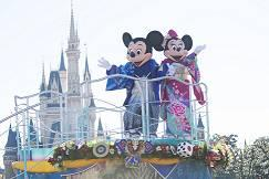 New Year's Program at Tokyo Disneyland