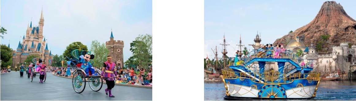 """""""Disney Tanabata Days"""""""
