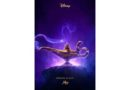 Disney Aladdin Official Teaser & Poster