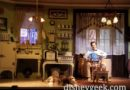 WDW Day 5: Walt Disney's Carousel of Progress Pictures