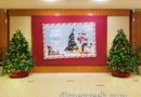 Disneyland Hotel Christmas Decoration Pictures