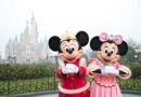 Shanghai Disney Resort Chinese New Year Celebration January 19-February 19, 2019