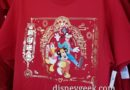 Lunar New Year Merchandise