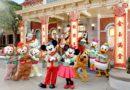 Hong Kong Disneyland Chinese New Year Celebration Details