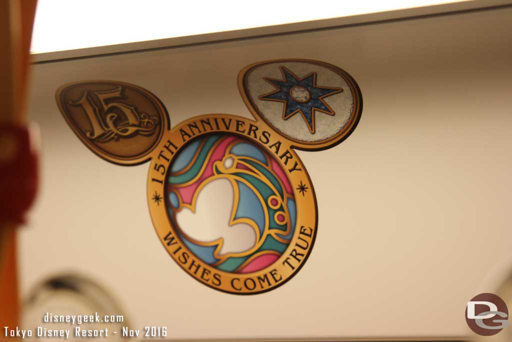 Tokyo Disney Resort Line - Year of Wishes Liner