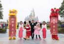 Shanghai Disney Resort Celebrates the Year of the Pig with a Traditional Chinese Ceremony