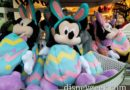 Easter merchandise is starting to arrive at Disneyland