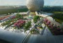 New Play Pavilion & Entrance Announced For Epcot