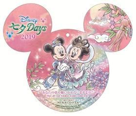 Wishing Card from Tokyo DisneySea Hotel MiraCosta