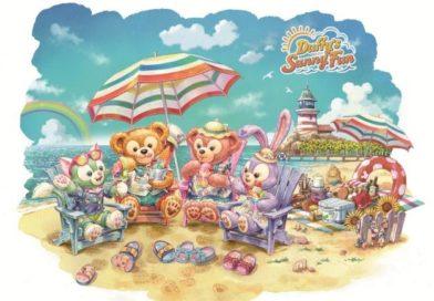 Duffy's Sunny Fun – June 6 through August 27, 2019 @ Tokyo DisneySea
