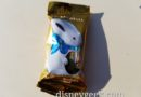 Ghirardelli has chocolate bunny samples today